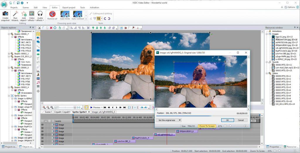 VSDC Video Editor windows