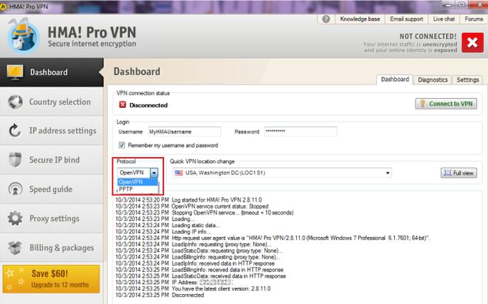 HideMyAss Pro VPN windows