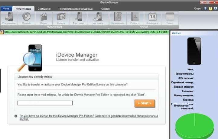 iDevice Manager Pro latest version